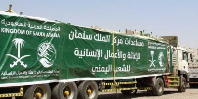 """غوث الحديدة غذائيًا.. خيرات السعودية تتحدى """"المأساة"""""""