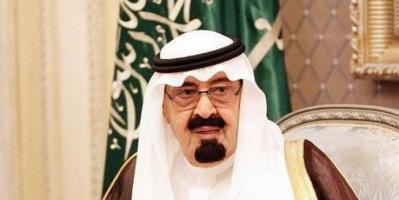 """رواد تويتر يحيون ذكرى وفاة الملك """"عبد الله بن عبد العزيز"""""""