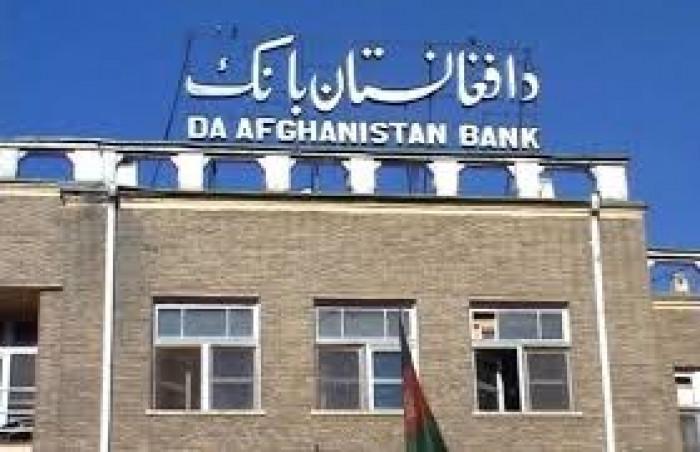 مقتل حارس شخصي وإصابة رئيس إدارة تسوية المنازعات بالبنك المركزي الأفغانستاني