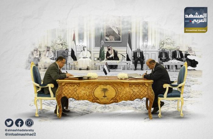 اتفاق الرياض.. السبيل لوقف الإجرام الإخواني ضد الجنوب