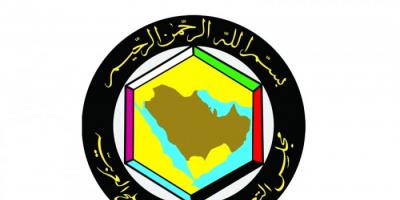 مجلس التعاون الخليجي يناقش تعزيز التجارة البينية بين دوله