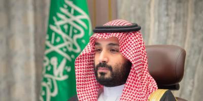 ولي العهد السعودي يطلق استراتيجية صندوق الاستثمارات العامة للأعوام 2021-2025