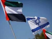 رسميًا.. إسرائيل تفتتح سفارتها بدولة الإمارات