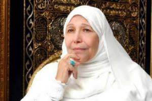 """وفاة الداعية المصرية البارزة """"عبلة الكحلاوي"""" بكورونا"""