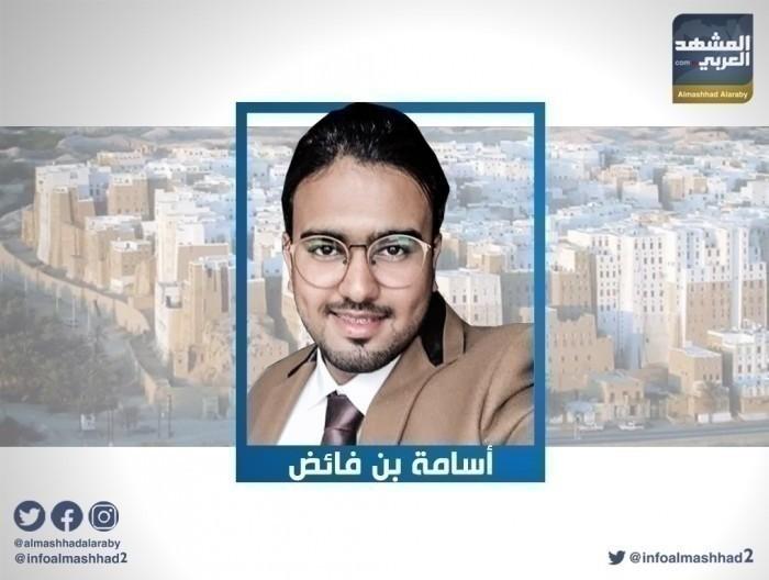 بن فائض: الأوضاع تتدهور والخروقات تهدد اتفاق الرياض