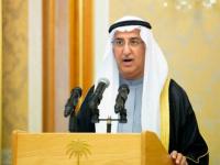تعرف على السيرة الذاتية لمحافظ المركزي السعودي الجديد