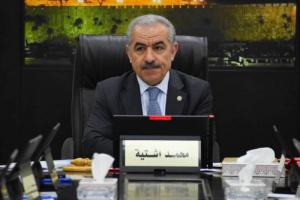 فلسطين تدعو الاتحاد الأوروبي إلى تقديم الدعم لإجراء الانتخابات العامة