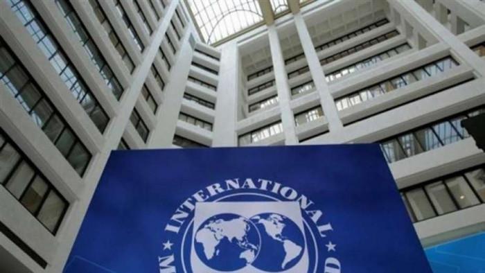"""العراق يطلب مساعدة طارئة من """"النقد الدولي"""""""