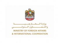 الإمارات تدين الاستهداف الحوثي للرياض