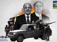 تعزيزات مليشيا الشرعية الإخوانية تتسلل إلى شقرة