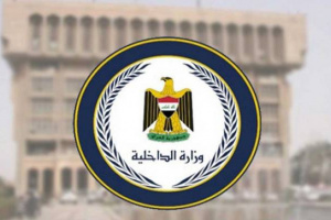 إعدام 3 أشخاص في العراق بتهم الإرهاب