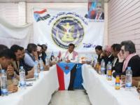 """""""انتقالي شبوة"""" يدعو التحالف للدفع باتفاق الرياض في المحافظة"""