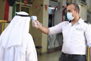 الكويت تسجل 492 إصابة جديدة بكورونا وحالتي وفاة