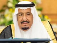 العاهل السعودي يهنئ الرئيس البرتغالي بمناسبة فوزه بولاية رئاسية ثانية