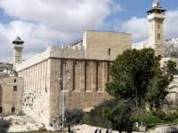الاحتلال الإسرائيلي يعترض لجنة إعمار الخليل من استكمال أعمال صيانة الحرم الإبراهيمي