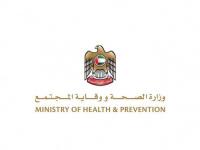 الإمارات تسجل 3,601 إصابة جديدة بكورونا و7 وفيات