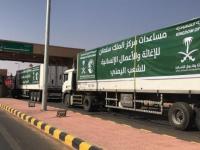 شاحنات الخير السعودية.. نحو كبح جماح الحرب الحوثية وعبث نظام الشرعية