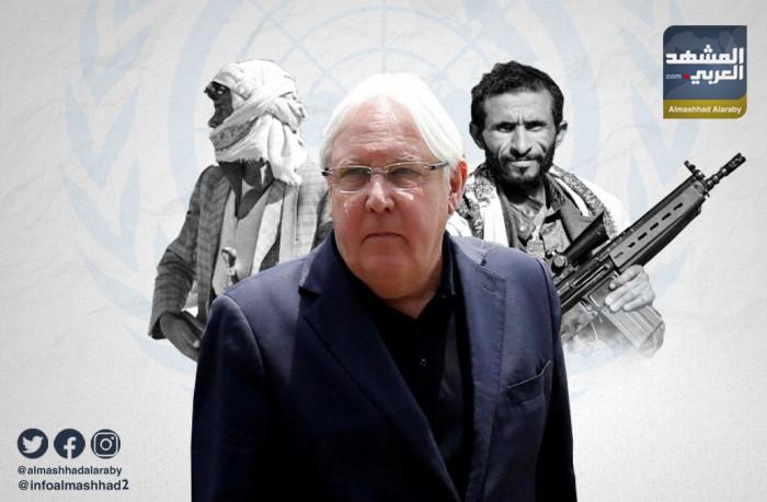 بيانات الإدانة لا تمحو الانحياز الأممي للمليشيات الحوثية