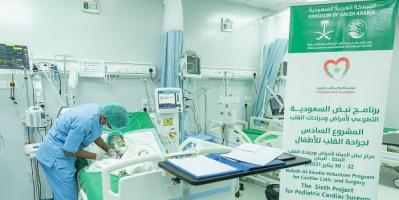 """""""سلمان للإغاثة"""": نجاح 6 جراحات بالقلب لأطفال في المكلا"""