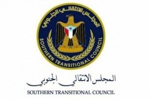 """""""خلية الأزمة"""" توصي التحالف باتخاذ موقف من قرارات هادي"""