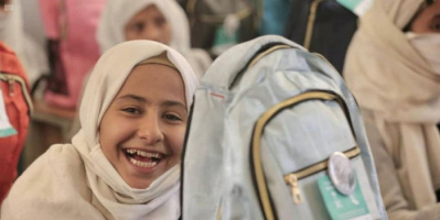 5 آلاف حقيبة مدرسية لطلاب مأرب