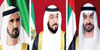 رئيس الإمارات وبن راشد وبن زايد يعزون الملك سلمان في وفاة والدة الأمير عبد العزيز بن خالد