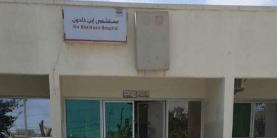 مقتل متطوع صحي برصاص حارس مستشفى بلحج