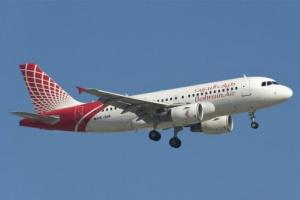 أبوظبي تستقبل أول رحلة طيران قادمة من البحرين بعد تشغيل مبنى المسافرين الجديد