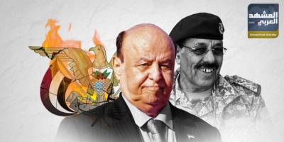 انقلاب الشرعية على حكومة المناصفة