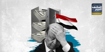 يد الشرعية الفاسدة تسرق قوت الفقراء (ملف)