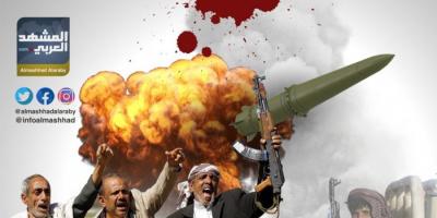 عاصفة غضب ضد إرهاب المليشيات الحوثية (ملف)