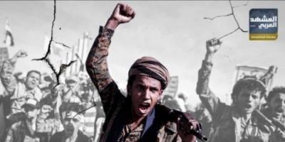 الإعلام الحوثي.. أداة المليشيات لحسم صراع النفوذ (ملف)