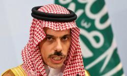 وزير الخارجية السعودي: سنبحث مع الإدارة الأميركية ملف إيران النووي