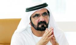الشيخ محمد بن راشد يستقبل رئيس الاتحاد البرلماني الدولي