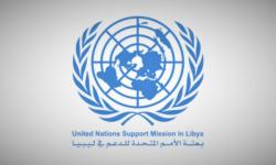 الأمم المتحدة تكشف عن قائمة المرشحين للمجلس الرئاسي الليبي