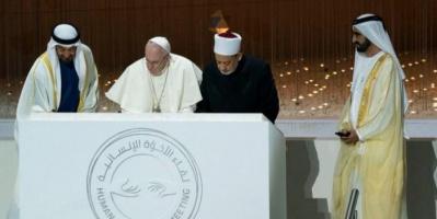 """المبادرة الإماراتية التي أبهرت العالم.. """"الأخوة الإنسانية"""" في سطور من نور"""