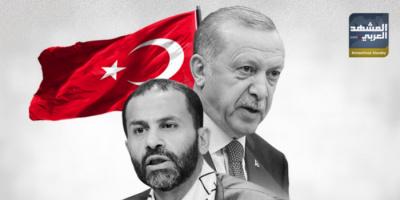 صبي أردوغان يدفع هادي لبيت الطاعة التركي (إنفوجراف)