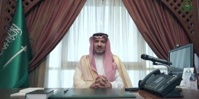 أمير المدينة المنورة يفتتح ندوة جهود السعودية في خدمة المعتمرين خلال جائحة كورونا