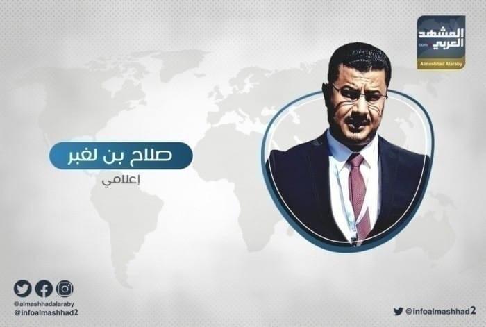 """لمنع سقوط مأرب.. """"بن لغبر"""" يطالب التحالف العربي بهذا الإجراء"""
