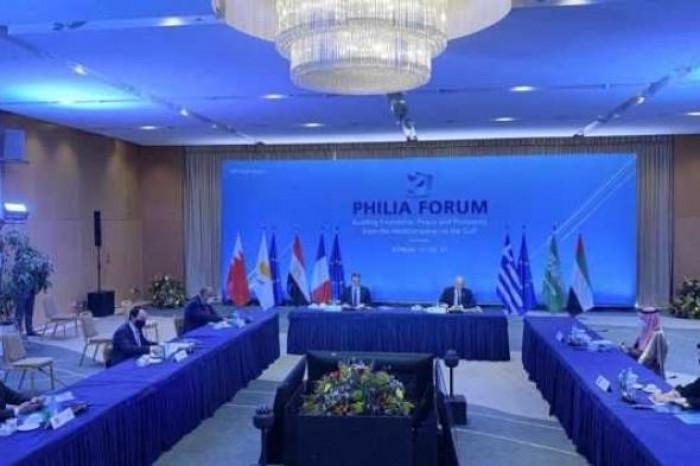 """انطلاق """"منتدى الصداقة"""" بمشاركة الإمارات والسعودية واليونان وقبرص ومصر والبحرين"""