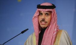 وزير الخارجية السعودي يدعو إلى توحيد الجهود لدعم الأمن والاستقرار في المنطقة