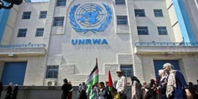 الأونروا تطالب المجتمع الدولي بتأمين 1.5 مليار دولار لدعم لاجئي فلسطين