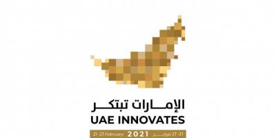 """مركز محمد بن راشد للابتكار يطلق """"جائزة الإمارات تبتكر2021"""" """