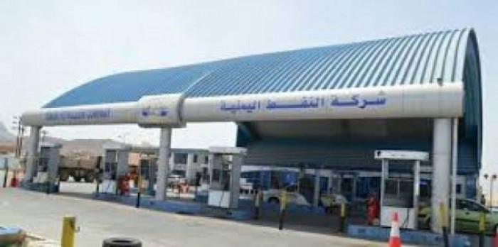 تخفيض سعر لتر البنزين والديزل في ساحل حضرموت