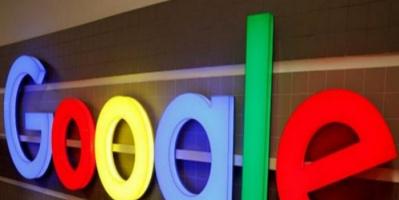"""""""غوغل"""" تختبر خاصية """"الوضع المظلم"""" لعمليات البحث"""