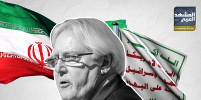 إدانات دولية ينقصها خطوات عملية لمواجهة الإرهاب الحوثي (ملف)