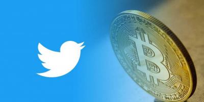 تويتر يدرس إمكانية دفع رواتب الموظفين بعملة البيتكوين