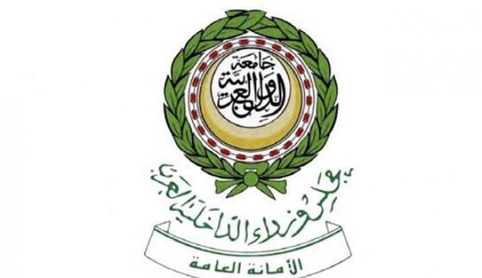 """""""وزراء الداخلية العرب"""" يدعم الرد السعودي على الاستهداف الحوثي"""