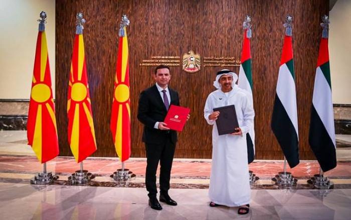 الإمارات وشمال مقدونيا توقعان مذكرة تفاهم