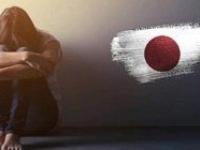 """اليابان.. وزارة جديدة خاصة بمن يعانون """"الوحدة"""""""